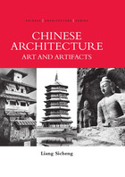 Chinese Architecture Series: Art and Artifacts, Vol. 1