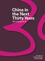 China In The Next 30 Years cover