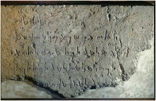 This fragment of a Phoenician inscription from the Eshmun Temple in Sidon