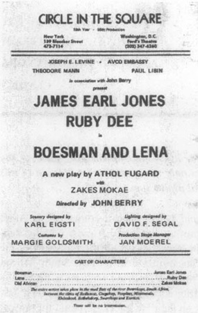 A marquee for a Circle in the Square production of Boesman  Lena