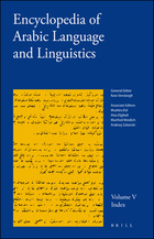 Encyclopedia of Arabic Language and Linguistics