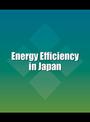 Energy Efficiency in Japan cover