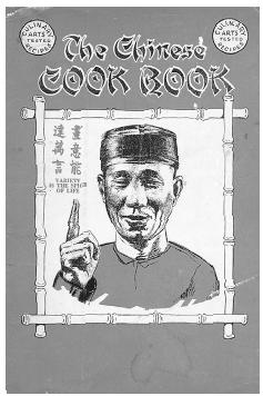 Foreign cuisines are often altered once they are transplanted to the United States. This Chinese-American cookbook by M. Sing Au published in 1936 features many dishes unknown in China, such as Lantern Party Salad and Chop Suey Soup. ROUGHWOOD COLLECTION.