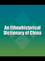 An Ethnohistorical Dictionary of China cover