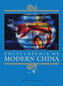 Encyclopedia of Modern China, ed.  cover