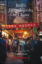Brill's Encyclopedia of China