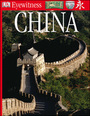 Ancient China, Rev. ed. cover