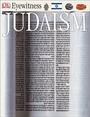 Judaism cover