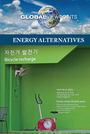 Energy Alternatives cover