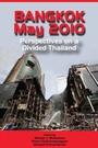 Bangkok, May 2010: Perspectives on a Divided Thailand, Vol. 1 cover