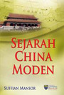 Sejarah China Moden, Vol. 1 cover