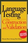 Language Testing: The Construction and Validation, 2e, ed. 2, Vol. 1 cover