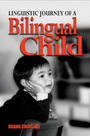 Linguistic Journey of A Bilingual Child, Vol. 1 cover
