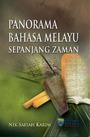 Panorama Bahasa Melayu Sepanjang Zaman, Vol. 1 cover