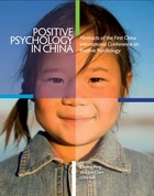 Positive Psychology in China, Vol. 1