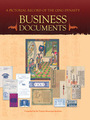 A Pictorial Record of the Qing Dynasty: Business Documents cover