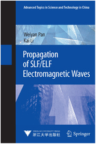 Propagation of SLF/ELF Electromagnetic Waves