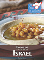 Foods of Israel cover