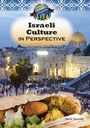 Israeli Culture in Perspective cover