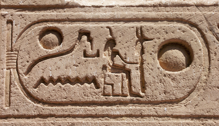 An Egyptian cartouche. This one contains the name of Ramses the Great.