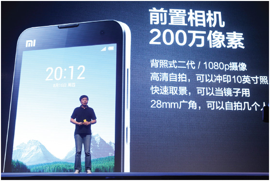 Lei Jun, CEO of Chinese smartphone manufacturer Xiaomi Technology, at the launch of the MI-TWO smartphone on August 16, 2012. With features similar to the Apple iPhone but at approximately half the price, the MI-TWO is marketed as an iPhone