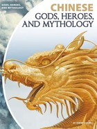 Chinese Gods, Heroes, and Mythology, ed. , v.