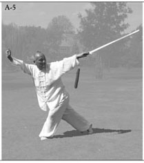 Gale Academic OneFile - Document - Qingping straight sword