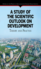 A Study of the Scientific Outlook on Development Theory and Practice, v. 1