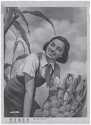 Propaganda poster, 1958.