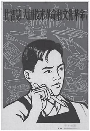 Propaganda poster, 1959, by Jin Meishing (19021989).