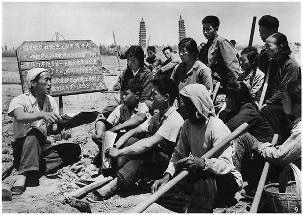 Workers meeting during the Great Leap Forward.