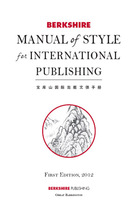 Berkshire Manual of Style for International Publishing, ed. , v.