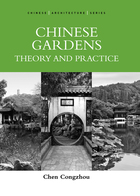 Chinese Architecture Series: Chinese Gardens: Theory and Practice, v. 1