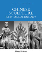 Chinese Architecture Series: Chinese Sculpture: A Historical Journey, v. 1