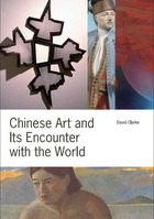 Chinese Art and Its Encounter with the World, ed. , v. 1
