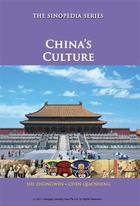 China's Culture, ed. , v.