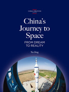 China's Journey to Space: From Dream to Reality, ed. , v. 1