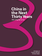 China In The Next 30 Years, ed. , v.