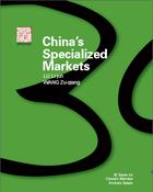 China's Specialized Markets, ed. , v.