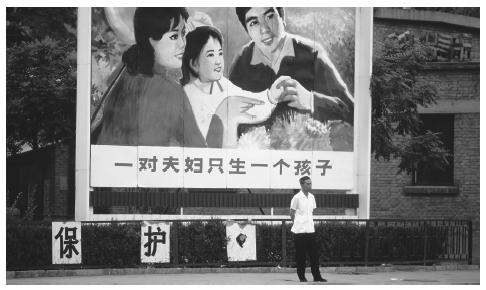A man stands in front of a family planning billboard in Beijing. Due to Chinas huge population, most families are allowed to have only one child.