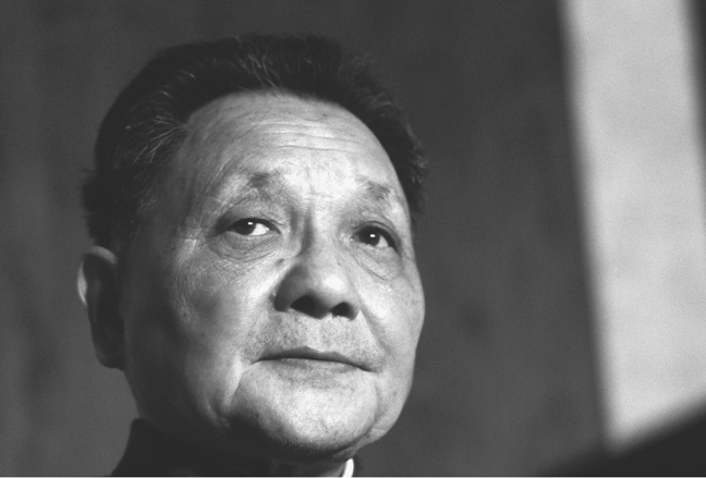 Chinese leader Deng Xiaoping speaks at the Great Hall of the People in Beijing. (Wally McNameeCorbis)