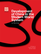 Development of China in the Modern World System, ed. , v.