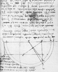 Drawing of a geometric calculation by Leonardo da Vinci