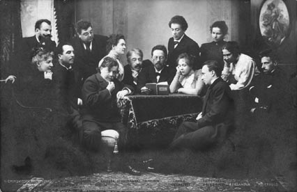Chekhov theater group