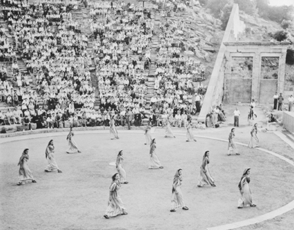A performance in the Theater of Epidaurus
