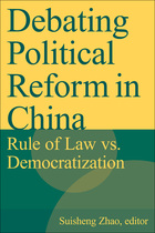 Debating Political Reform in China