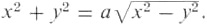 Bernoulli separated the variables