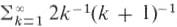 Bernoullian inequality