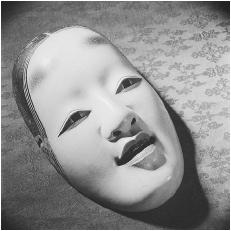 A Noh mask of noble beauty. (HORACE BRISTOL/CORBIS)