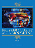 Encyclopedia of Modern China, ed. , v.